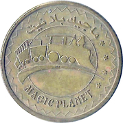 "Amusement Token - Magic Planet (With ""DEIRA"") – obverse"
