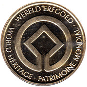 Token - World Heritage – reverse