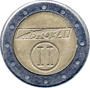 Car Wash Token - Istobal II – reverse