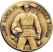 Token - Bronze Soldier of Tallinn – obverse