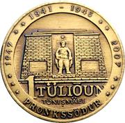 Token - Bronze Soldier of Tallinn – reverse