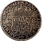 Replica - 1760 Spanish-American Pillar Dollar – reverse
