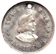 Token - Columbian Exposition (Struck over an 1853 arrows and rays seated Quarter) – obverse