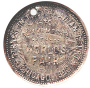 Token - Columbian Exposition (Struck over an 1853 arrows and rays seated Quarter) – reverse