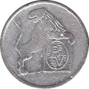 Token - Bayerische Vereinsbank (Böblingen) – reverse