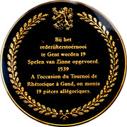 Token - The history of Belgium in 100 medals (Rhetorical tournament) – reverse