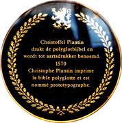 Token - The history of Belgium in 100 medals (Christophe Plantin) – reverse