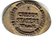 Token Collection BP - Le Trésor des Monnaies Antiques (№I) – reverse