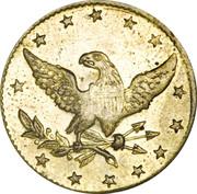 3 Cents - J.A. Garman (54th Pennsylvania Volunteers) – reverse