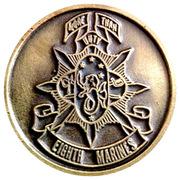 Eighth Marine Regiment Challenge Coin – reverse