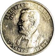 Token - Ulysses S. Grant – obverse
