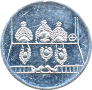 Indian Temple Token (with date) – obverse