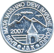 Indian Temple Token (with date) – reverse