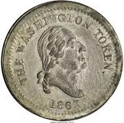 Civil War Merchant Token - Petersen's Jewellers (Pennsylvania) – obverse
