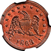 Civil War Merchant Token - Baker & Brown Dry Goods (Hudson, MI) – reverse