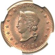 Civil War Merchant Token - D. Pond Grocer (Dowagiac, MI) – reverse