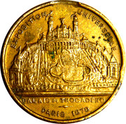 Token - Exposition Universelle 1878 Paris (Trocadero Palace) – obverse