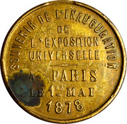 Token - Exposition Universelle 1878 Paris (Trocadero Palace) – reverse