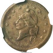 Civil War Merchant Token - Boyd & Bradly (Cassopolis, MI) – reverse