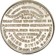Civil War Token - Custer Third Cavalry (Battle of Cedar Creek) – reverse