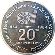 Token - Arab African International Bank – obverse