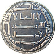 Token - Arab African International Bank – reverse