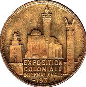 Token - Exposition Coloniale Internationale (Afrique) – reverse