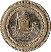 20 Centimes (sailboat) – obverse