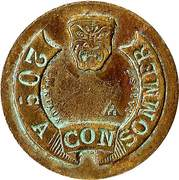 20 Centimes - A Consommer (518) – obverse