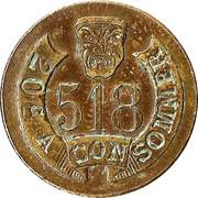 20 Centimes - A Consommer (518) – reverse