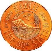 So-called-dollar - Hawaii Statehood (Salvation Army) – obverse
