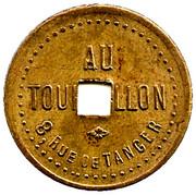 Token - Bon pour une danse - Au Tourbillon (Paris) – obverse