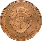 Dollar - U.S. Centennial Exposition (Fountain) – reverse
