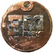 Shopping Cart Token - 3M – obverse