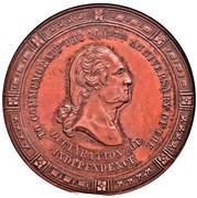 Dollar - U.S. Centennial Exposition (Declaration of Independance) – reverse