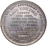 Dollar - U.S. Centennial Exposition (Building) – reverse