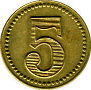 5 Centimes Brasserie du Semeur - Meaux [77] – reverse