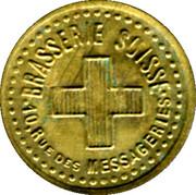 50 Centimes Brasserie Suisse - Paris [75] – obverse