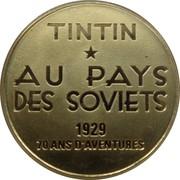 Token - Tintin – reverse