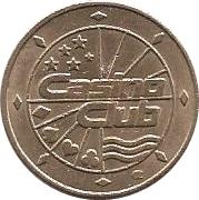 Token - Casino Club (20 mm) – reverse