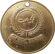 National Savings – obverse