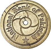 Token - National Bank of Pakistan (Current Account) – obverse