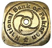 Token - National Bank of Pakistan (Saving's Bank) – obverse