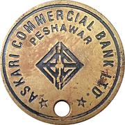 Askari Commercial Bank LTD. - Peshawar (39) – obverse
