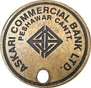 Askari Commercial Bank LTD. - Peshawar Cantt. (124) – obverse