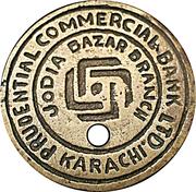 Prudential Commercial Bank LTD. - Jodia Bazar Branch - Karachi (16) – obverse