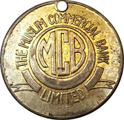 The Muslim Commercial Bank Limited (COA 19) – obverse
