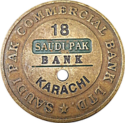 Saudi Pak Commercial Bank LTD. - Karachi (19) – obverse