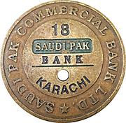Saudi Pak Commercial Bank LTD. - Karachi (19) – obverse