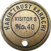 Visitor Token - Habib Trust Karachi – obverse